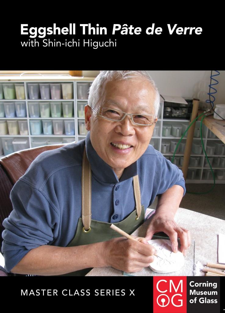 Master Class DVDHiguchi_11-21-13_FNL (1)