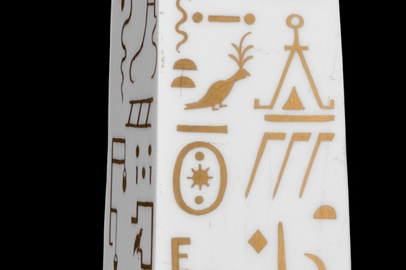 Detail of hieroglyphs on the Corning Museum obelisk