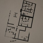 "The plan of house M50.14, the ""x"" next to the round feature in the SE room marks the kiln: Peet and Woolley 1923, pl. 1"